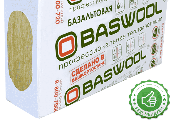 "<span style=""font-weight: bold;"">Baswool (Басвул)&nbsp;</span>"