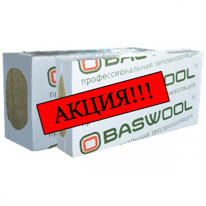 "<span style=""font-weight: bold;"">Baswool (Басвул) </span>"